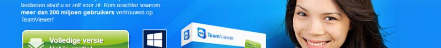 DavidHosse.net QuickSupport powered by Teamviewer